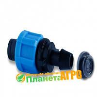 Стартер (фитинг) для капельной ленты с уплотнительной резинкой