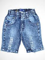 Джинсовые шорты для мальчиков KE YI QI оптом,98-128 pp.