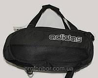 Сумка-рюкзак спортивная Adidas, трансформер, копии брендовых сумок