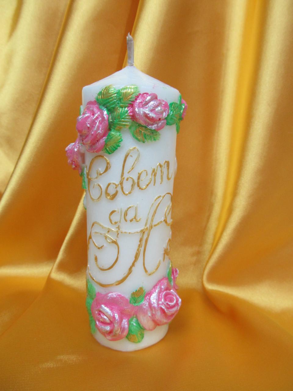 Свеча свадебная. Цвет:Цветная. Высота:13см.