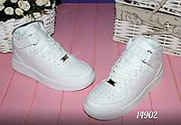 Женские кроссовки Nike Air Force высокие