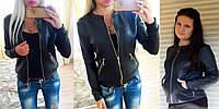 Женская осенняя стеганая куртка эко-кожа, куртка кожанка