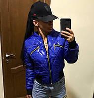 Женская демисезонная стеганая куртка из плащевки