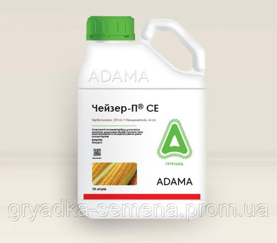 Гербицид Чейзер-П® СЕ - Адама 10 л, суспо-эмульсия