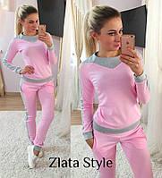 Женский спортивный костюм, розовый и голубой