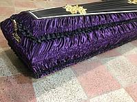 Гроб - драпировка атлас (фиолетовый)