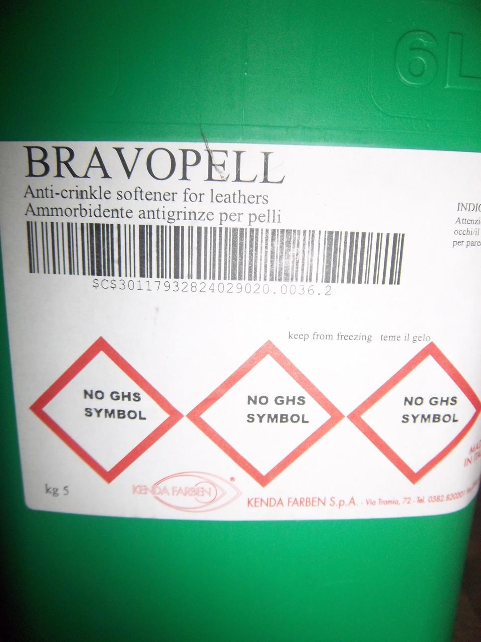 Размягчитель кожи BRAVOPELL 6L