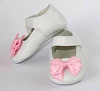 Нарядные туфельки-пинетки для малышки на крестины р.19