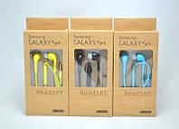 Вакуумная гарнитура Samsung Galaxy S4 HS-330