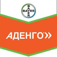 Гербицид Аденго ® - Байер 5 л, концентрат суспензии