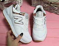 Женские белые кроссовки New Balance