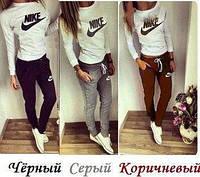Женский спортивный костюм кофта и штаны