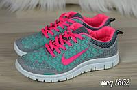 Женские беговые кроссовки Nike