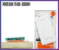 Внешний аккумулятор (Power Bank) FS-008 - 12000мАч