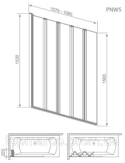 Шторка для ванны Radaway Eos PNW5 205501-101 2