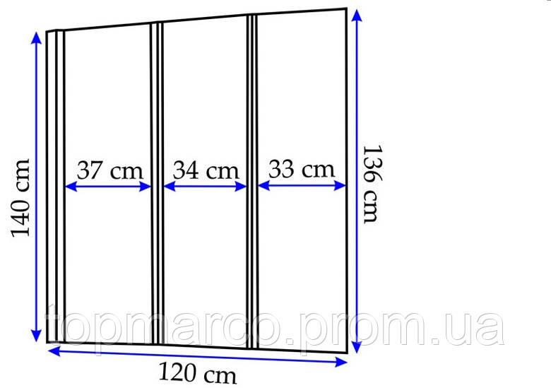 Шторка для ванны  REA  AGAT-3 120 5