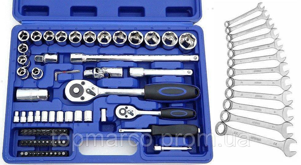 Набор инструментов 72шт + рожковые ключи