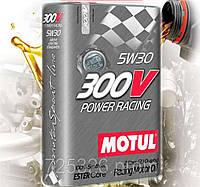 Моторное масло для автоспорта Motul 300V POWER RACING SAE 5W30 (2л)