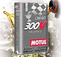 Моторное масло для автоспорта Motul 300V TROPHY SAE 0W40 (2л)