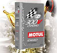 Моторное масло для автоспорта Motul 300V CHRONO SAE 10W40 (2л)