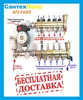 Коллектор для теплого пола  в сборе  APC-FADO на 10 контуров
