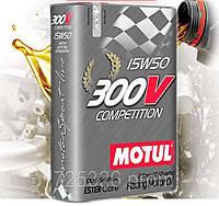 Моторное масло для автоспорта Motul 300V COMPETITION SAE 15W50 (2л)
