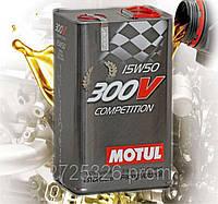 Моторное масло для автоспорта Motul 300V COMPETITION SAE 15W50 (5л)