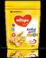 Milupa дитячі хлібці пшеничні 100г