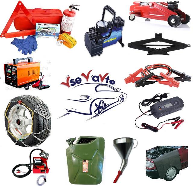 Техдопомога, Обслуговування авто, Товари для майстерень і СТО