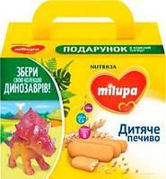 Набір печиво дитяче Milupa та іграшка 135г