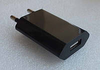 Сетевое зарядное устройство USB 500 мА зарядка зарядне БП блок питания живлення мережевий зарядний пистрій