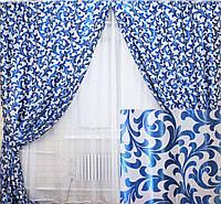 """Комплект готовых штор  блэкаут """"Вензель"""", двусторонний. Цвет синий 097ш (Б)"""