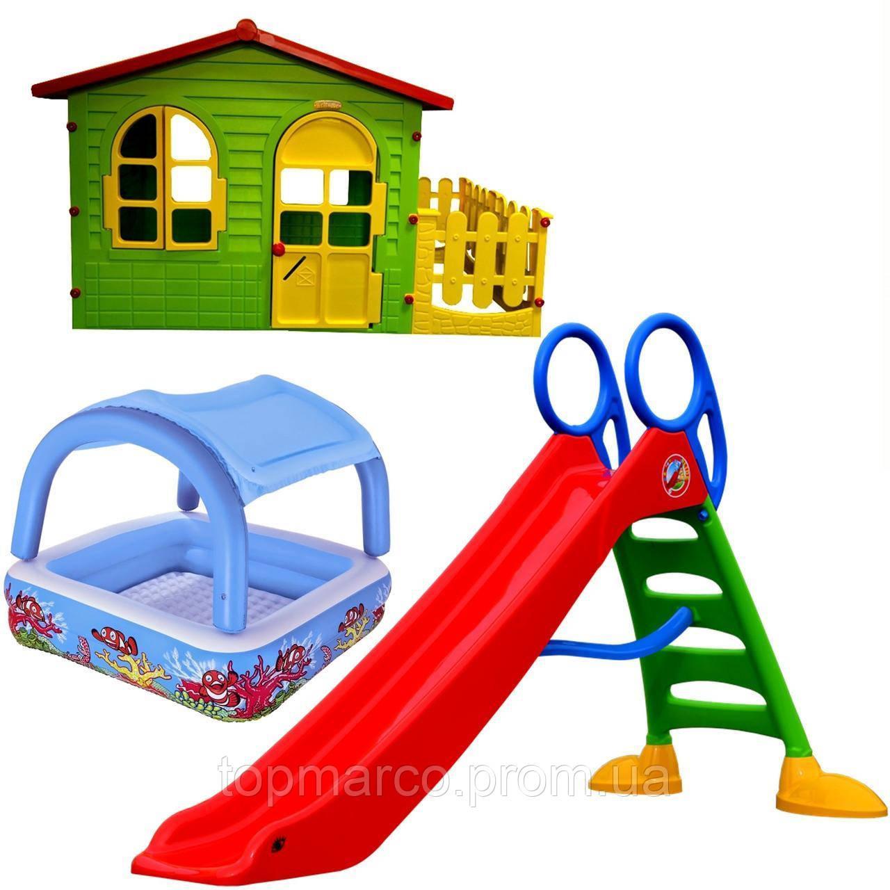 Детский игровой домик Mochtoys + подарок ( горка з надувным бассейном)
