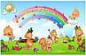 """Фотообои для детского сада """"Наш детский сад"""""""