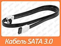 Кабель SATA 3.0 с защёлками