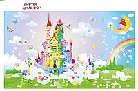 """Фотообои для детского сада """"Волшебное королевство"""""""