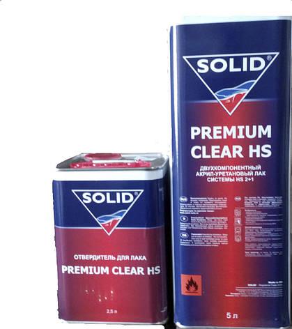 Лак автомобильный Solid Premium Clear HS 5л с отвердителем 2,5л, фото 2