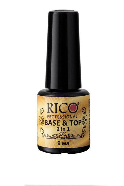 База+Топ 2 в 1 Rico Professional, 9 мл