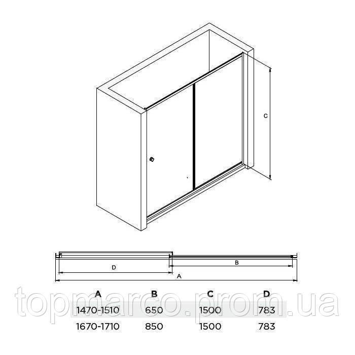 Шторка для ванны  Besco Duo Slide  II 150 см 2