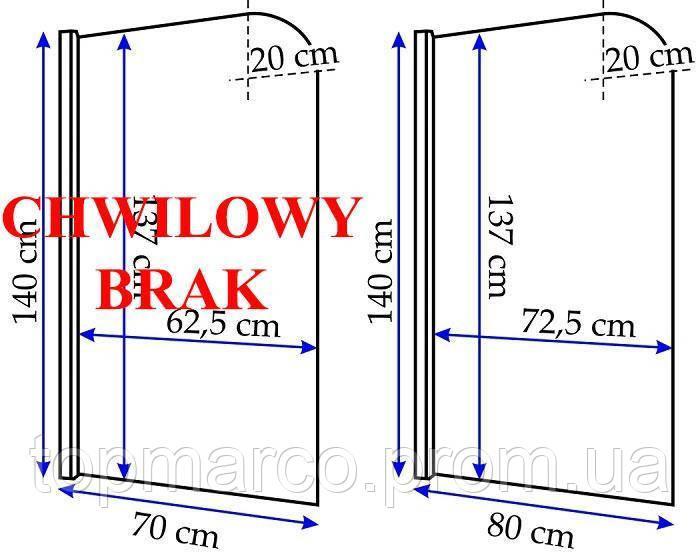 Шторка для ванны  Victorio 70 см 5