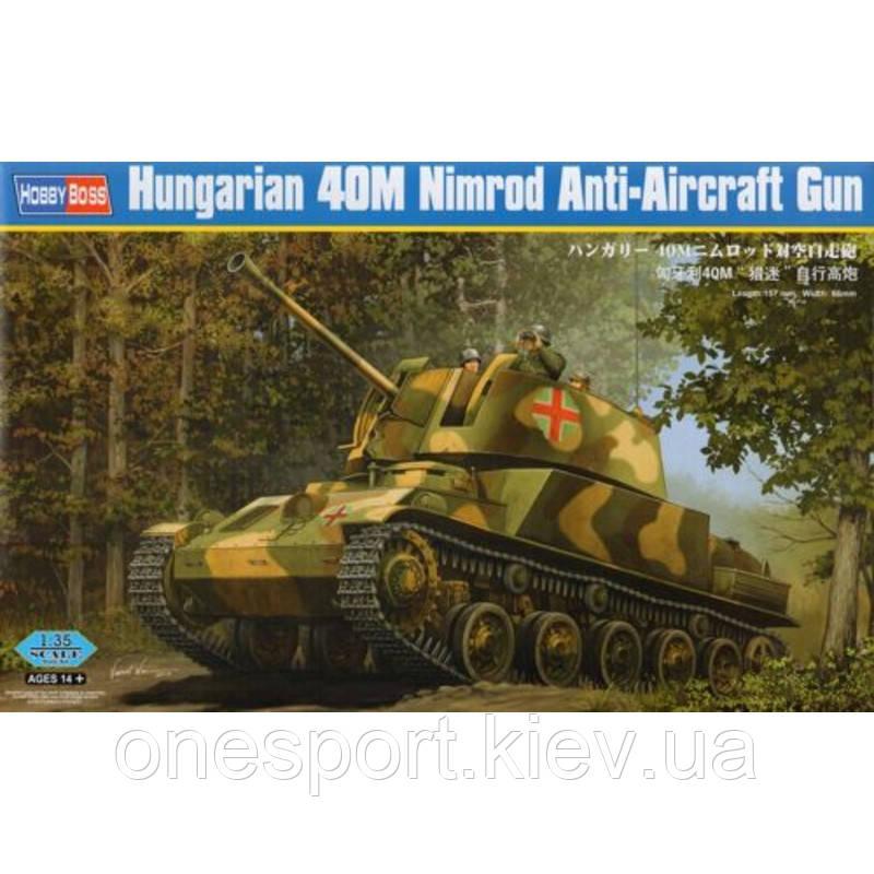 Венгерская ЗСУ 40M Nimrod + сертификат на 50 грн в подарок (код 200-266762)