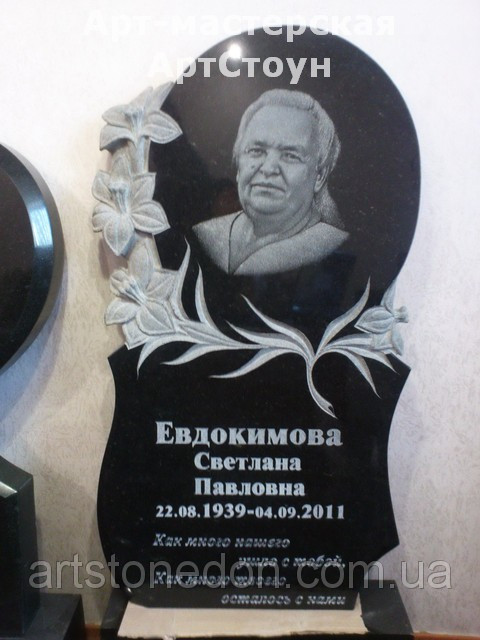 """Изготовление памятника """"Лилии"""""""
