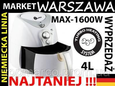 ФРИТЮРНИЦЯ ЗНЕЖИРЕНИЙ MAX1600W!