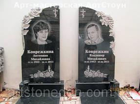 """Изготовление памятника для двоих """"Розы и виноград"""" 8"""