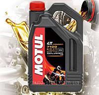 Масло для 4-х тактных двигателей мотоцикла Motul 7100 4T 5W40 (4л)