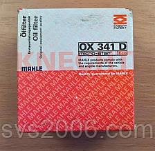 Фільтр масляний AUDI A3 Knecht OX341D