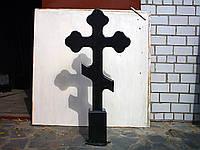 """Крест из гранита надгробный """"ПРАВОСЛАВНЫЙ"""""""