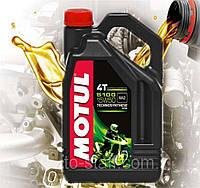 Масло для 4-х тактных двигателей мотоцикла Motul 5100 4T 15W50 (4л)