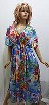 Платье-кимоно штапельное, длинное на резинке, Харьков, фото 3