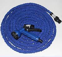 Компактный чудо-шланг x-hose с пульверизатором, 30 м (уменьшается до 10 м), 8 режимов полива